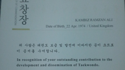 Commendation Letters